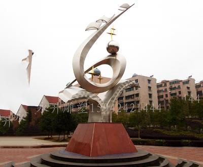 丹东不锈钢雕塑